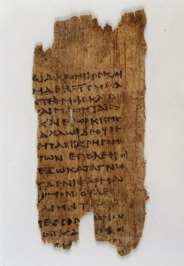 Papyrus_text;_fragment_of_Hippocratic_oath._Wellcome_L0034090